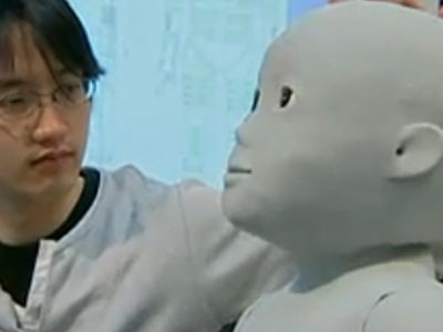 Робот Child with Biomimetic Body (сокращенно CB2)