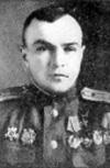 Николай Васильевич Буряк (1918 г.р., с. Желанное).