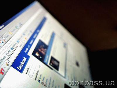 Хакеры объявили распродажу... 1,5 миллионов аккаунтов сети Facebook