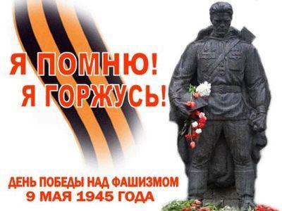 Все Герои Советского Союза, рожденные в Донецкой области. Часть 4