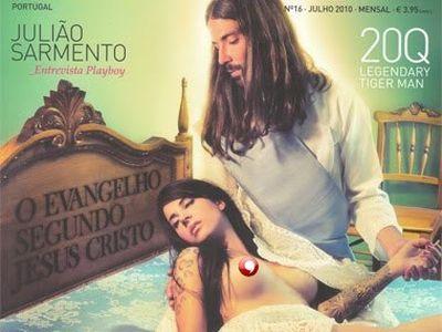 В Португалии из-за обложки с Иисусом хотят закрыть Playboy