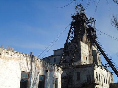 Так шахта выглядит сегодня.