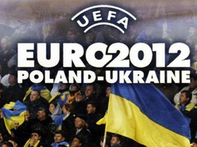 УЕФА оставила Евро-2012 Украине?