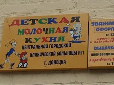 Детская стоматологическая поликлиника марьинский парк