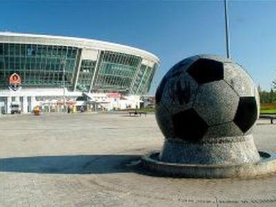 """Абонементы на матчи """"Шахтера"""" теперь можно приобрести в кредит"""