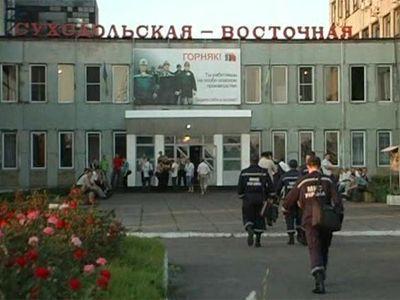 Правительство назвало виновных в трагедиях на шахтах Донбасса