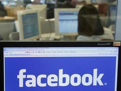 """Сбой в Facebook """"слил"""" в открытый доступ личные фото Марка Цукерберга"""