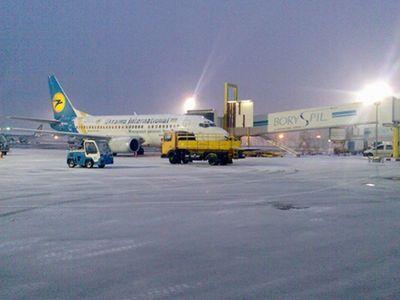 Донецк принимает самолеты, которые не смогли приземлиться в Киеве