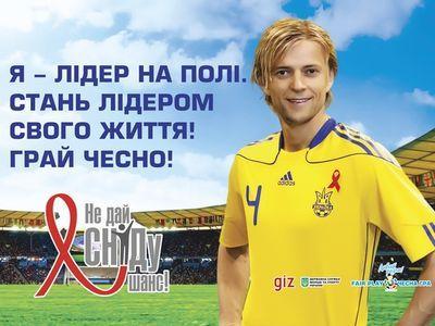 В Донецке решили играть по-честному