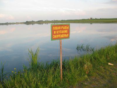 В краматорских водоемах запретили купаться