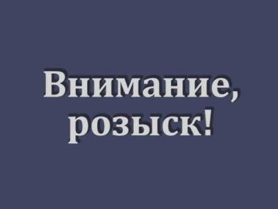 В Донецкой области пропала юная россиянка. Может путешествовать автостопом (ФОТО)