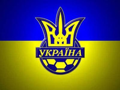 Сегодня Украина сыграет с Молдовой
