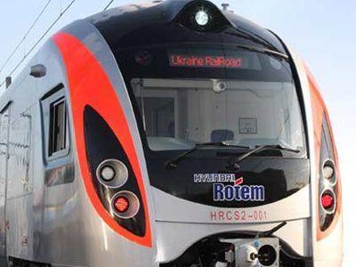 Еще один Hyundai не довез пассажиров из Донецка в Киев
