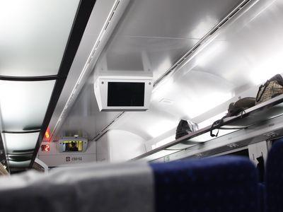 """Если билетов на ночные поезда в наличии нет, то на """"Хюндаи"""" - хоть """"завались""""."""