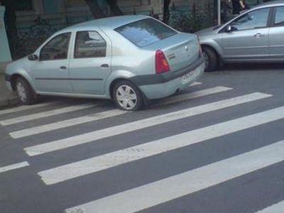 Неправильная парковка обошлась дончанам в 640 тысяч гривен