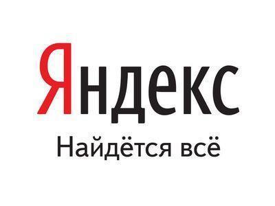 Яндекс выяснил, что жители Донецка спрашивают о женщинах