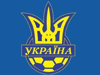 ФФУ определила арбитров на очередной тур чемпионата Украины по футболу