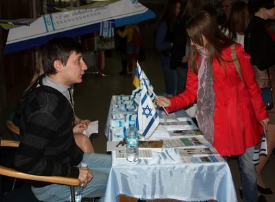 Донецким студентам показали Израиль