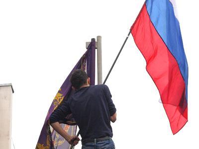 флаг беркута фото