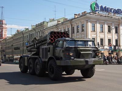 РСЗО «Ураган» на параде в Москве.