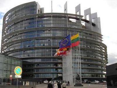 Европарламент поддержал Киев и осудил восток Украины и Россию (ВИДЕО)