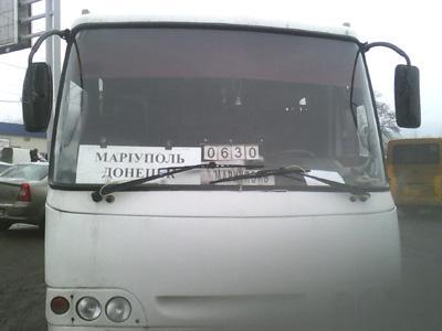 Путешествие из Мариуполя в Донецк и обратно