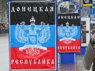 """В """"ДНР"""" все в лучших сталинских традициях - нужно доносить, в частности,  на любителей украинской музыки"""