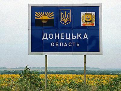 """""""В Контакте"""" опубликовали что разрушено и повреждено из-за обстрелов боевиков по городам области"""