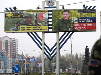 """Главарь """"ДНР"""" Захарченко обещает решить проблемы с газом и теплом в """"республике"""""""