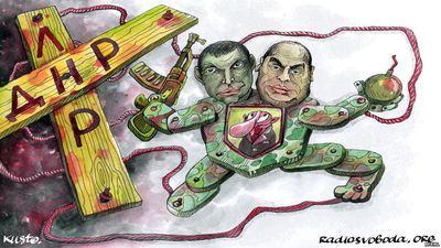 Вожаки ДНР и ЛНР перестали скрывать, что они - марионетки