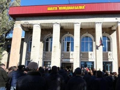 В Макеевке уволили шахтеров, требовавших выдать задолженность по зарплате