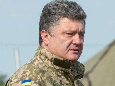 """Порошенко: """"Буду драться за каждый кусочек украинской земли"""""""