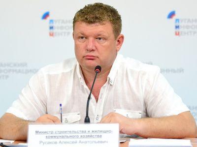 """Министра-сепаратиста отправили в Луганске """"на подвал"""" за то, что много крал (ВИДЕО)"""