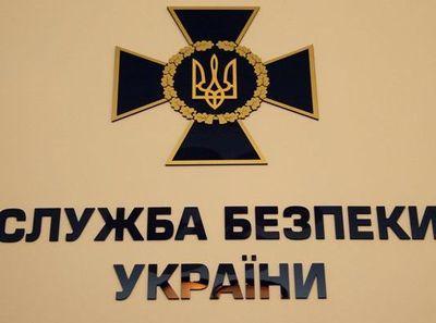 """Чего лишила СБУ донбасские """"республики"""""""