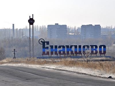 """Боевики """"ДНР"""" режут на металлолом и разворовывают  шахты«Орджоникидзеуголь» в Енакиево"""