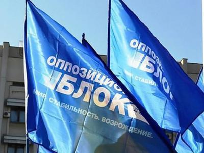 """""""Оппозиционный блок"""" знает , как улучшить жизнь населения, повысить пенсии и зарплаты и выйти из кризиса"""