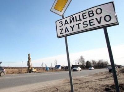 Боевики оборудовали взводный опорный пункт возле школы в Зайцево