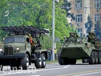 Новости на украине луценко