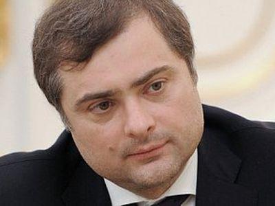 Владислава Суркова называют идеологом того ада, который сейчас творится на Донбассе.