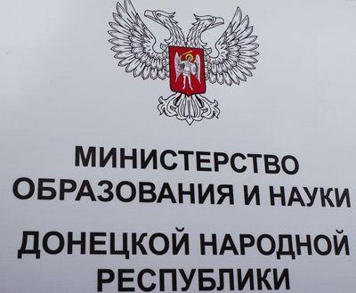 """В """"ДНР"""" за парты сядут свыше 130 тысяч учеников"""