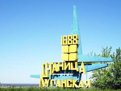 Подробности обстрела Станицы Луганской: есть раненые и повреждения