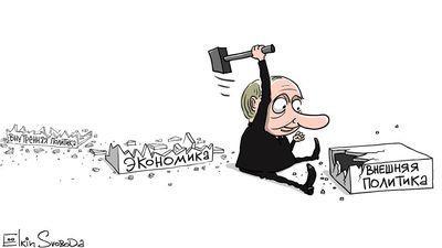 """Портников: """"Для Путина гораздо труднее уйти из Донбасса, чем из Сирии"""""""