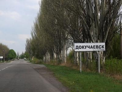 Боевики перебрасывают технику и усиливают Докучаевскую группировку