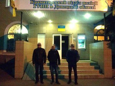 "В Краматорске разоблачен ""Чипа"", помогавший оккупантам"