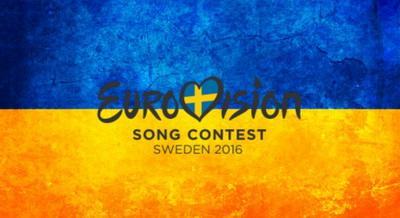 «Евровидение-2017» пройдет только в Украине