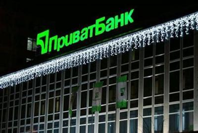 Стало известно, когда разморозят счета клиентов «Приватбанка»