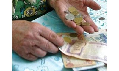 В Пенсионном фонде Украины разъяснили особенности выплаты пенсий за январь 2017 года