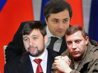 Разборки из-за тети - чтобы найти управу на Захарченко, Пушилин ездил в Москву