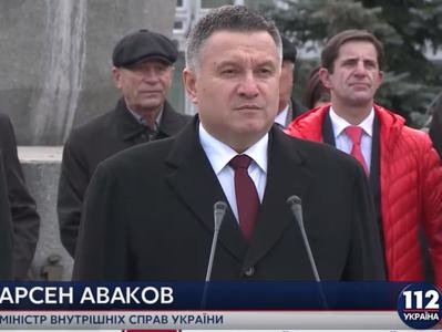 Министр МВД Аваков передал ГосЧС в Мариуполе новую технику и заявил о повышении на 80% зарплаты спасателям