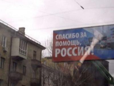 В Луганске нет лекарств от простуды и гриппа